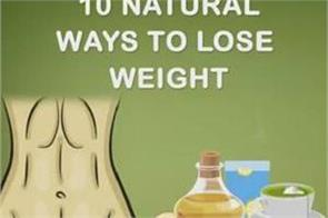 10 natural ways to lose weight