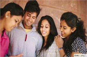 central government will give 80000 grand scholarship to students every month