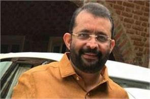 kerala assembly speaker bought 50 000 rupees from government treasury
