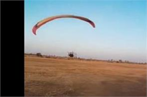 parachute dropped from 50 feet height