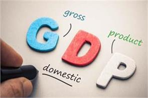 estimates of gdp growth rate 7 in the december quarter report