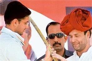 pilot can beat rahul gandhi