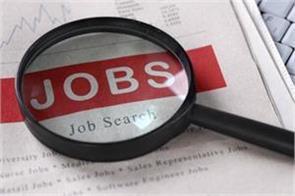 apsc  job salary candidate