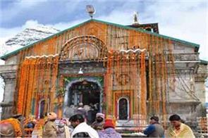 kedarnath dham kapat will open on april 29