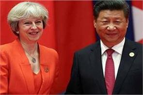 china uk says signs over 9 billion pounds in deals