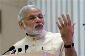 modi invites korean industrialists to invest in india