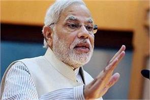 narendra modi j jayalalithaa amma scooter scheme