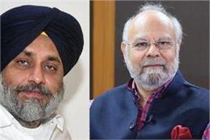 sukhbir said relationship with bjp permanent