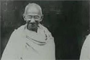 this old picture of mahatma gandhi can be sold in millions