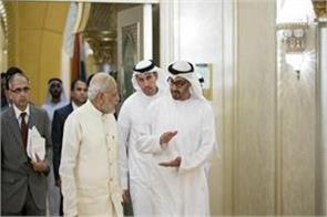 india uae will make 12 agreements during pm modi s visit