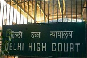 delhi high court allowed permission to sell non ncert books in cbse schools