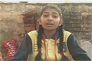 martyr s daughter shown anger for mehbooba