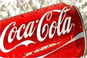 this new drink from coca cola will relieve heat