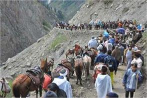 amarnath yatra advance registration starts from 1 march