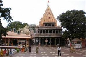 mahakal temple ujjain selected clean iconic place by modi govt