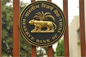 rbi can cut interest rates in august study