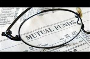 investments in more than rs 1 lakh crores in mf schemes in january
