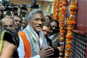 uttarakhand cm spent rs 68 lakh on guests breakfast and tea