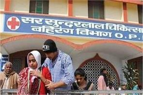 doctors in bhu s negligence operation of woman left in stomach 5 needles