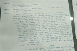 threatened women doctors resign due to felony of bjp leader