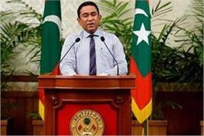 maldives responds to india saying it is unconstitutional to increase emergency