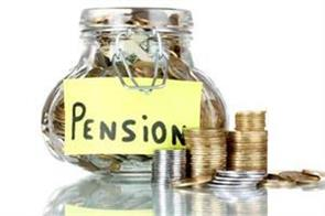 no impact of ltcg on national pension scheme