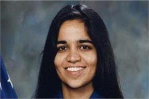 kalpana chawla death anniversary