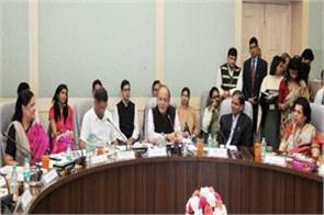 agreement between nbcc and economic affairs department