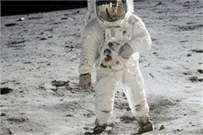 life on the moon can not be met or will surely get the mobile network