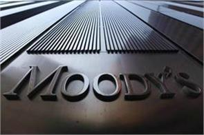 moodys raises the rating of central bank and iob