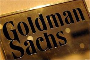 fiscal year 2018 19 feared to exceed fiscal deficit target  goldman