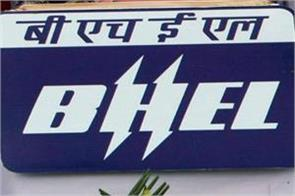 bhel gets rs 560 crore contract from ntpc