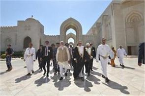 pm relations will boost momentum from oman visit pm modi