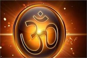 maha shivratri special mantra for unmarried girls