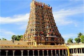 mobile in meenakshi temple in south india