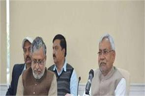 statement of nitish