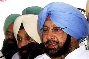 21 sikh youth murder case dsgmc demand action against amarinder