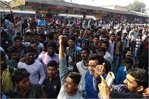 students attacked on aara railway station
