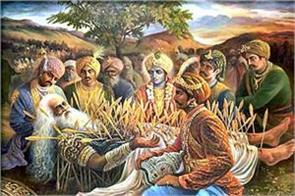 take this lesson of bhishma into life will be happy