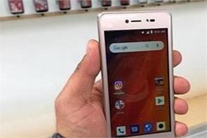 mwc 2018 lava z50 android go smartphone launched