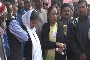 opposition gave financial help to transporter family