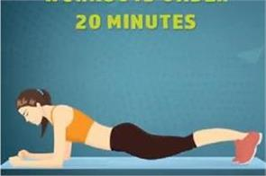 the best workouts under 20 minutes