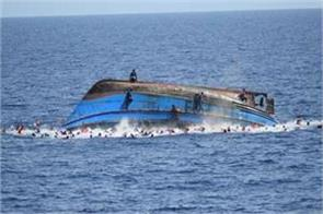 marine incident on libya coast carrying 90 migrants drowning boat