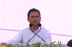 rahul say rss is responsible for noteban