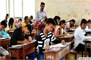 keep in mind giving these exams to get good marks in the board exam