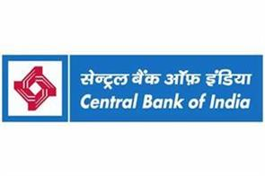 central bank of india  job salary job
