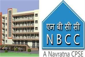 finance ministry inks agreement with nbcc for housing project