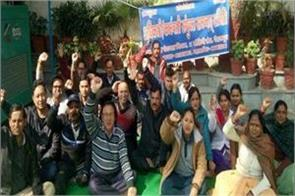 drinking water employees strike continue on 20th day