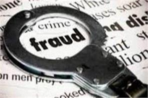 jayalalithas nieces house gets bogus income tax officer