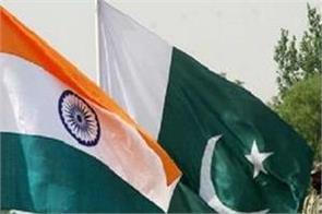 pakistan calls on indian ambassador